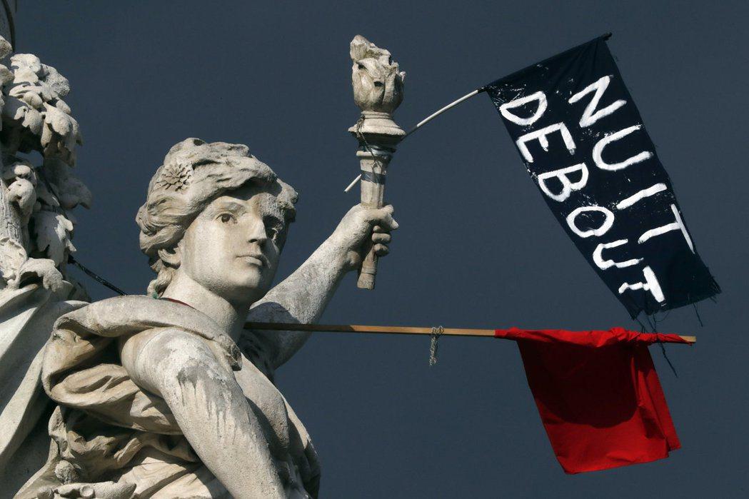 2016年春天,法國的街頭因勞工的怒吼而震動。法案最後仍在憲政爭議中於7月強行通...