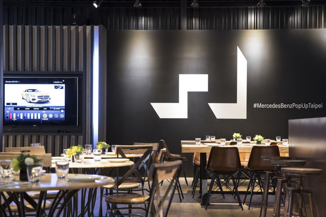 Mercedes-Benz概念館以Modern Luxury為設計主軸,演繹賓士...