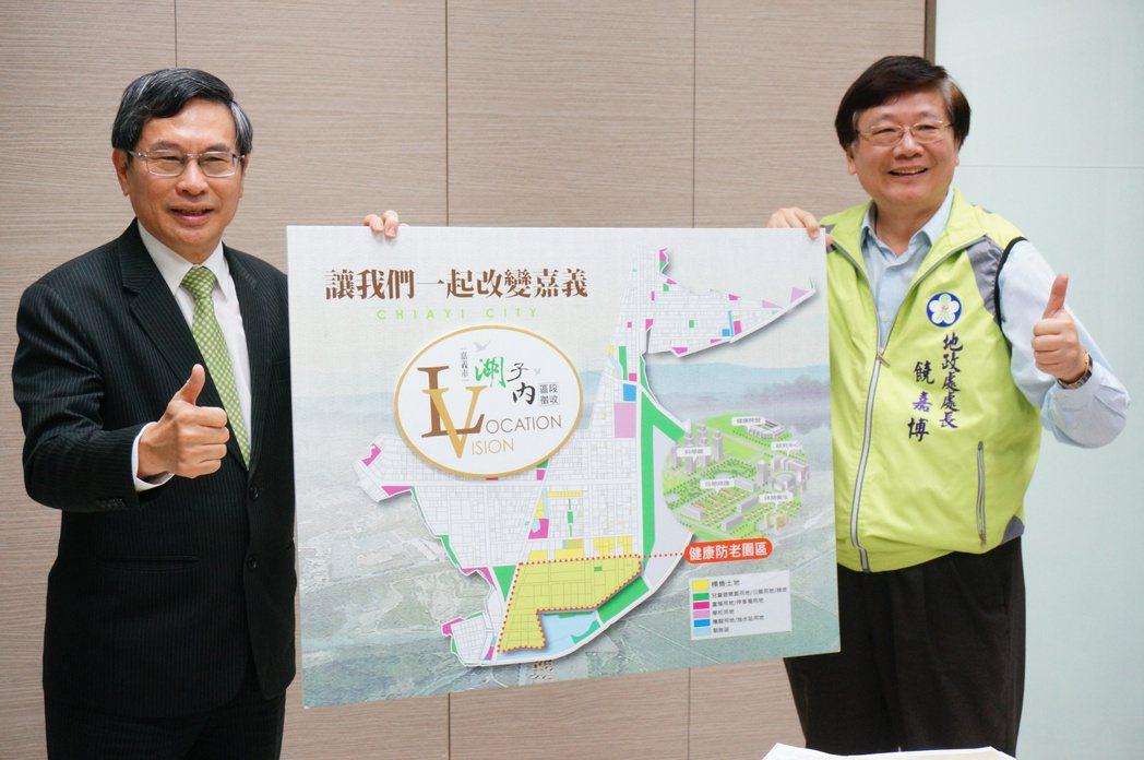 市長涂醒哲(左起)、地政處長饒嘉博。記者林伯驊/攝影