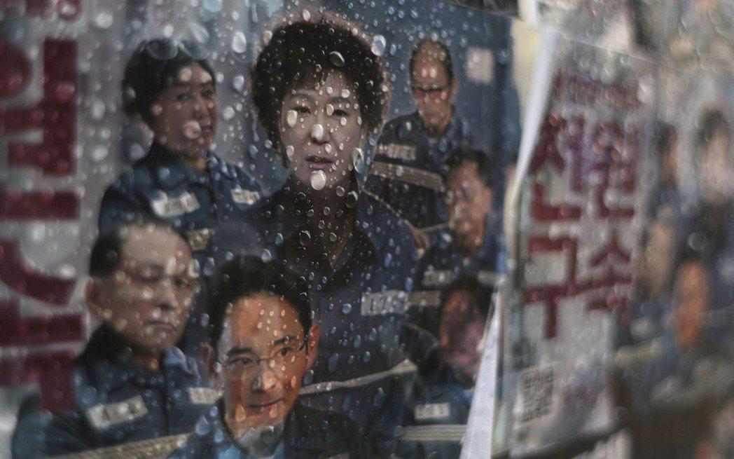 持續延燒的朴槿惠密線實權案,也讓南韓傳聞已久的「文化界黑名單」被曝光於世人眼前。...
