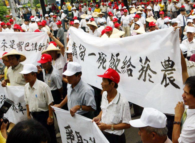 2004年,近千名菸農北上財政部抗議,要求全額收購菸農所產菸葉。 圖/聯合報系資...