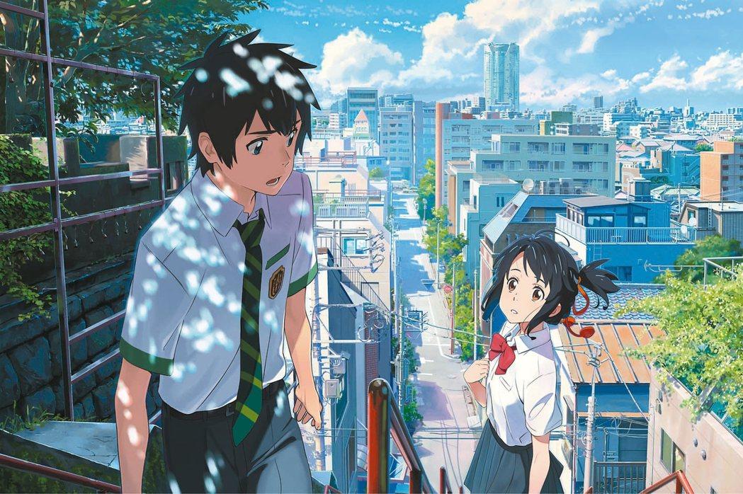 日本動畫電影「你的名字」。 圖/傳影互動提供