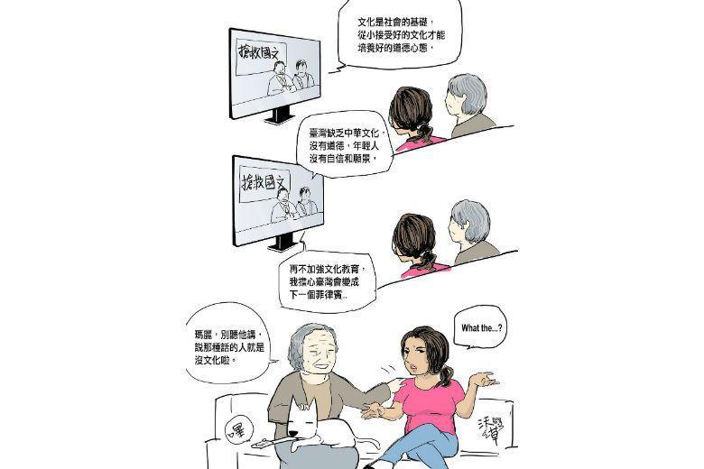 圖/烙哲學提供
