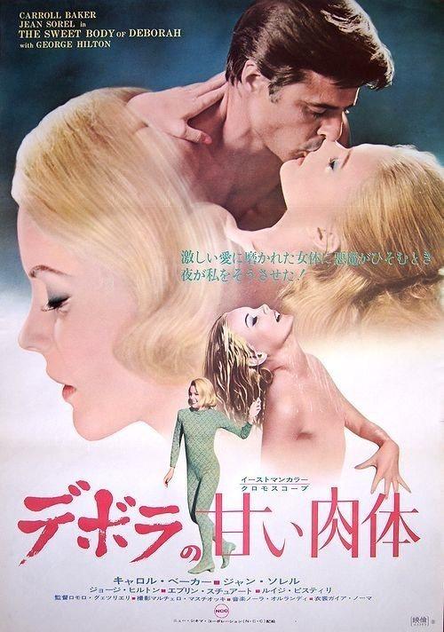 「郎心狼心」日本版海報充滿煽情意味。圖/摘自limitedruns