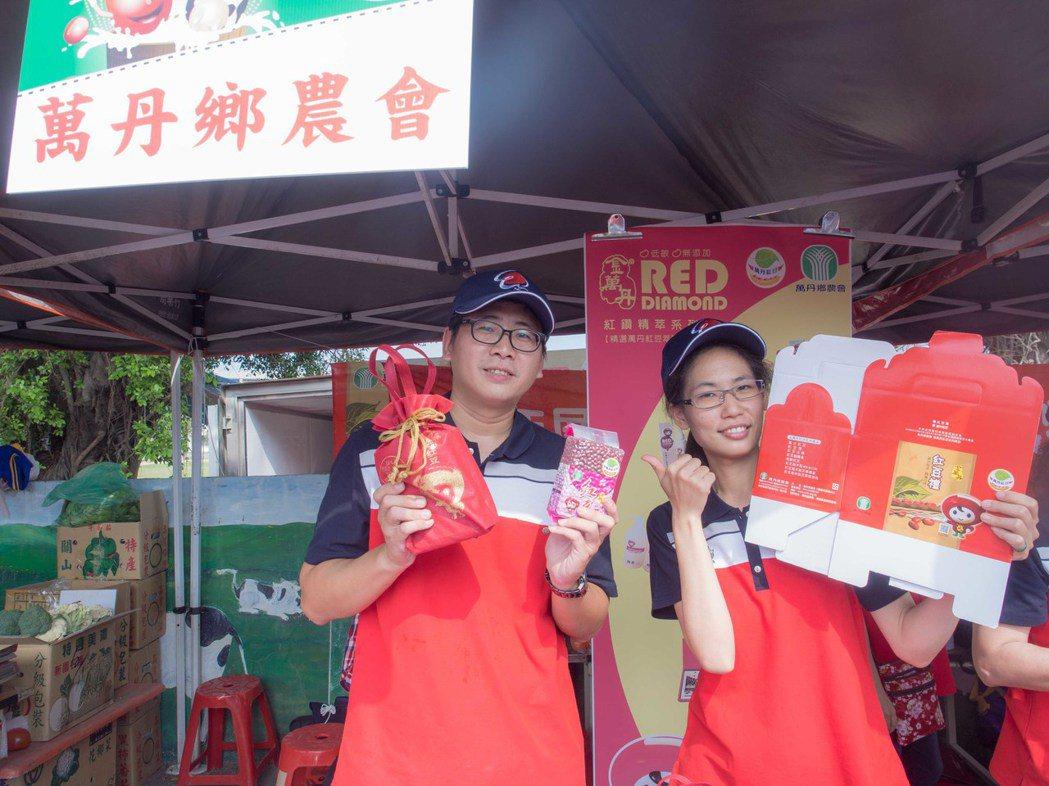 屏東萬丹鄉農會販售各式紅豆商品,包括紅豆包子、面膜等。記者林良齊/攝影