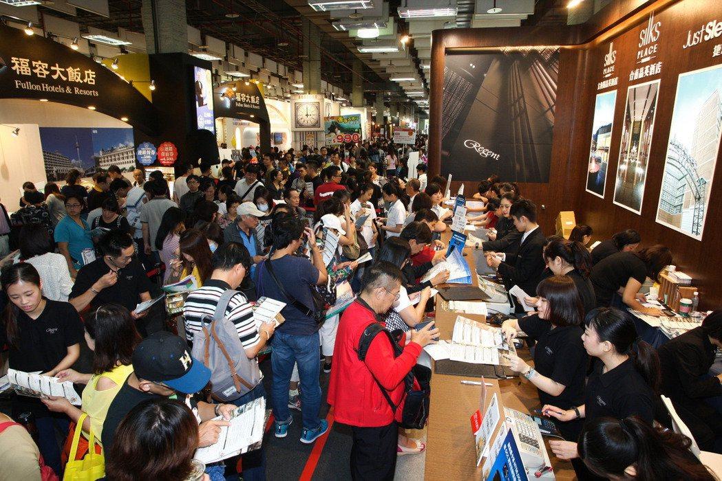 台北國際旅展餐券買氣旺。本報資料照片