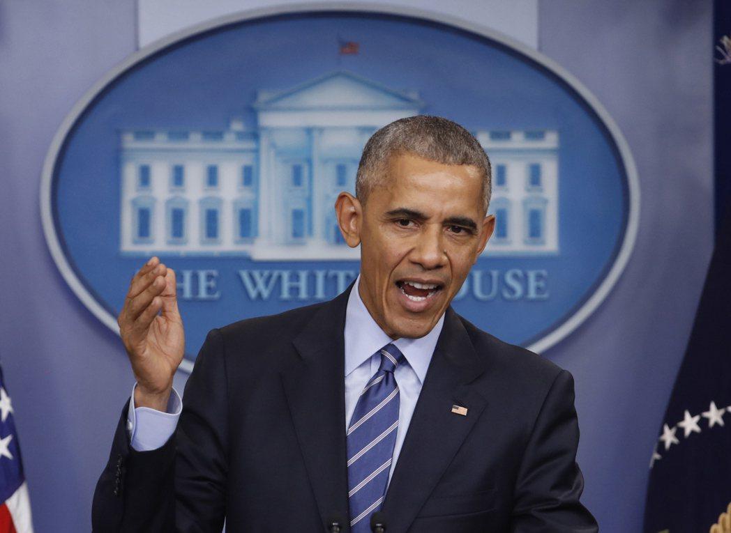 為了保護美國半導體產業,歐巴馬政府可能在20日離任前公布限制中國在美半導體行業投...