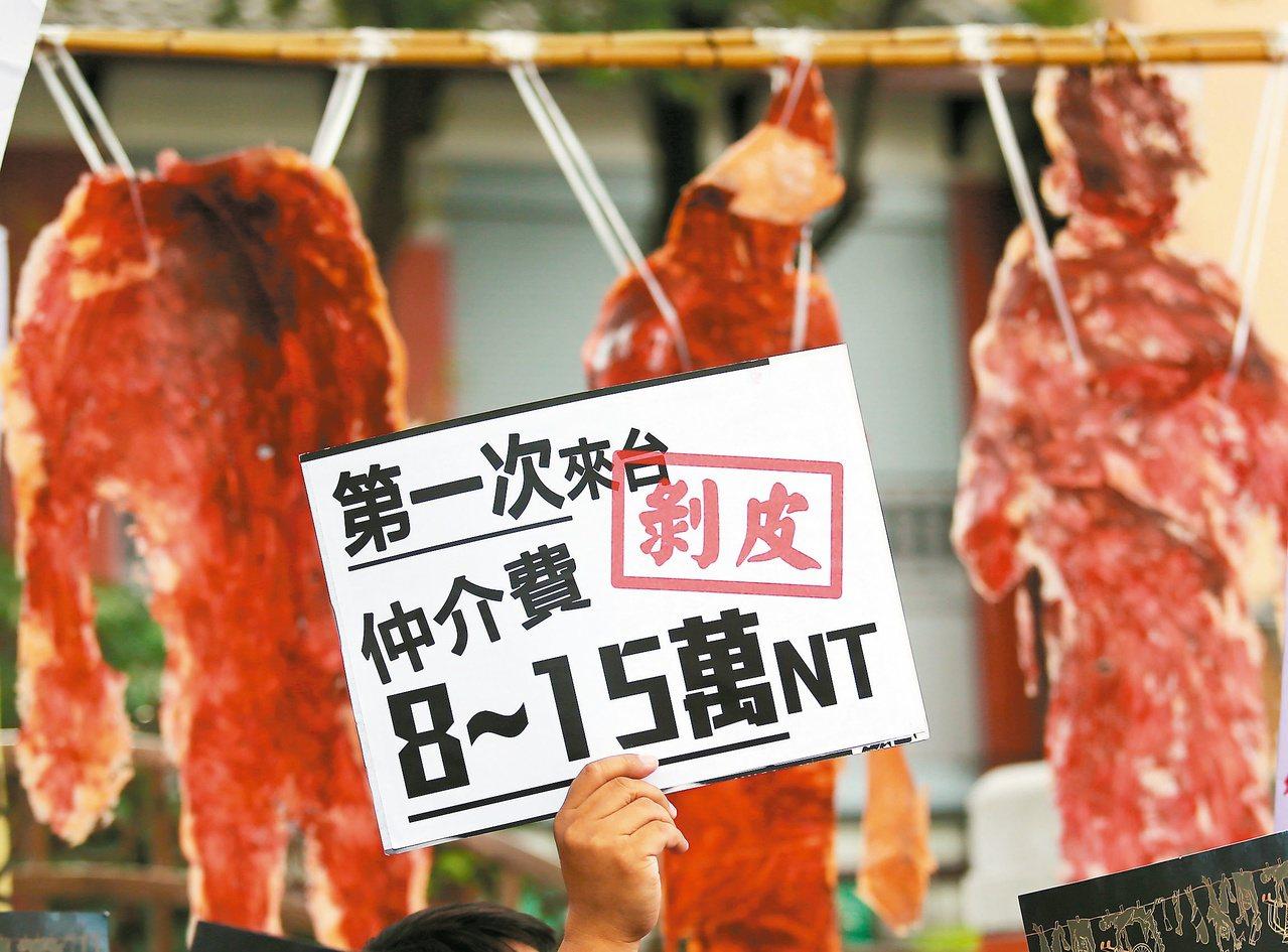 台灣的政經生態 - Magazine cover