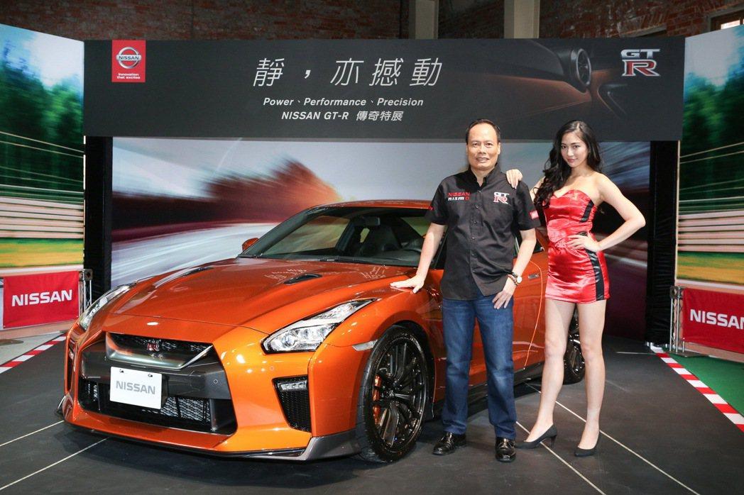 Nissan GT-R等超跑今年接力在台登場。 圖/裕隆日產提供