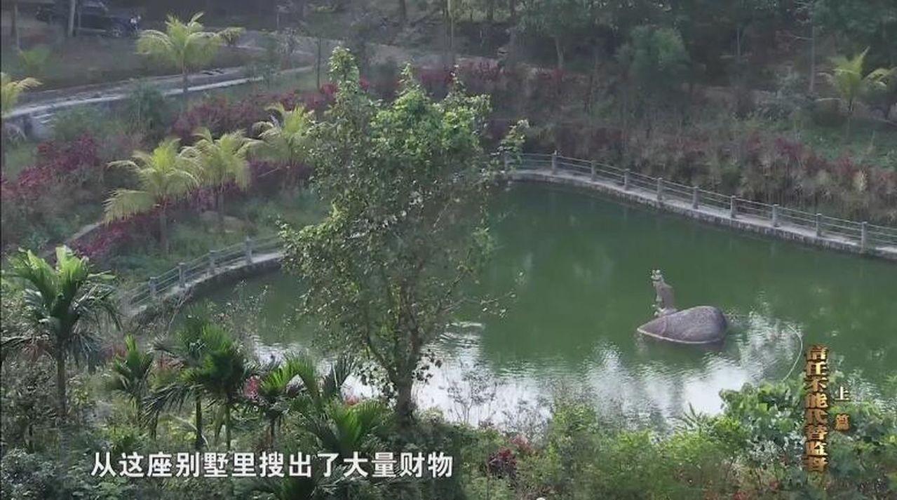海南朱明國老家宅院搜出大量財物。(視頻截圖)