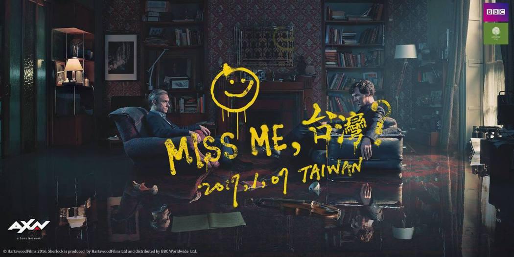 「新世紀福爾摩斯」官方臉書日前也釋出一張指名給台灣劇迷「MISS ME 台灣?」