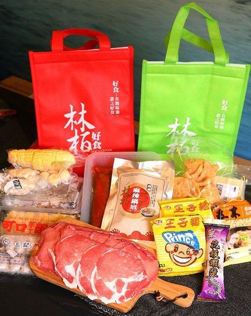 林柏好食推出的火鍋套餐組。記者王騰毅攝影