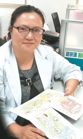 女外科醫師劉宗瑀(圖)推出純手工兒童翻翻書「寶寶從哪裡來」,說明精子和卵子如何相...