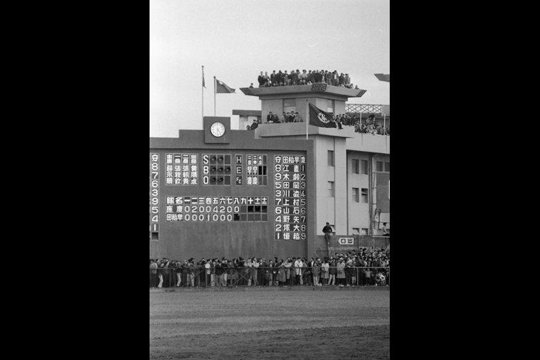 1963年的台北棒球場,計分版上顯示著兩隊的比分與校名。 圖/聯合報系資料照片