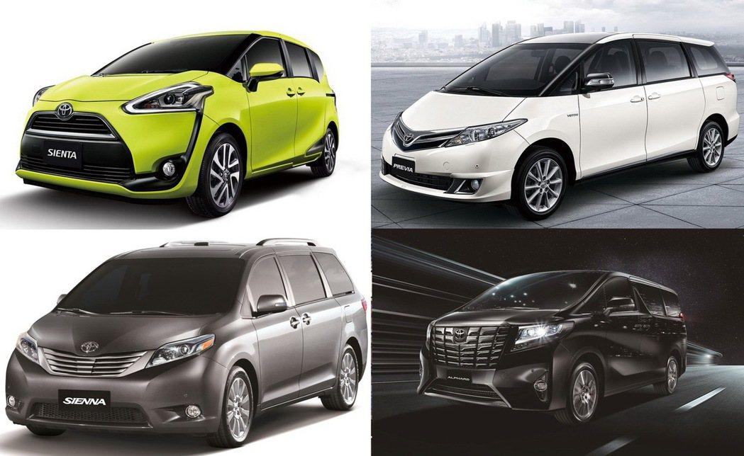 TOYOTA總代理和泰汽車在台灣市場組成堅強完整的MPV產品陣容。 記者陳威任/...