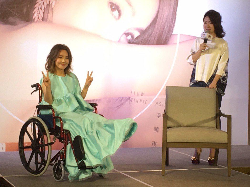 辛曉琪(左)受傷後搭輪椅宣傳新專輯,(右)為主持人陶晶瑩。記者許晉榮/攝影