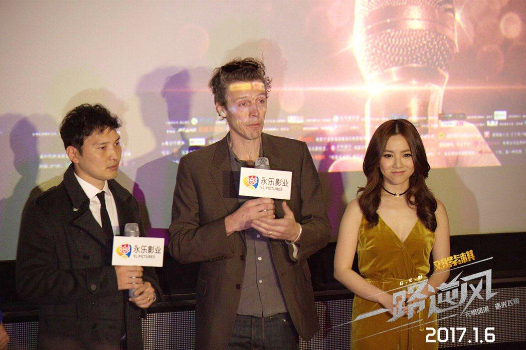 鄧紫棋的紀錄片「一路逆風」首映,自嘲演技爛、不會裝模作樣。圖/蜂鳥音樂提供