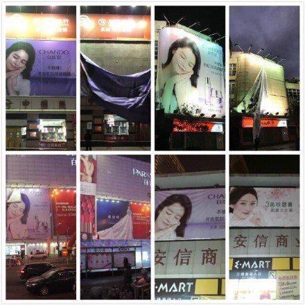 大陸媒體「今日頭條」報導,徐若瑄在中國大陸的唯一一個廣告代言,許多城市的看板都已
