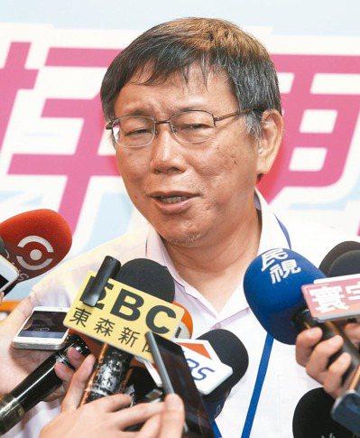 北農工會揚言春節前發動「怠工」,台北市長柯文哲說,不該用罷工來要脅政府。 記者曾...