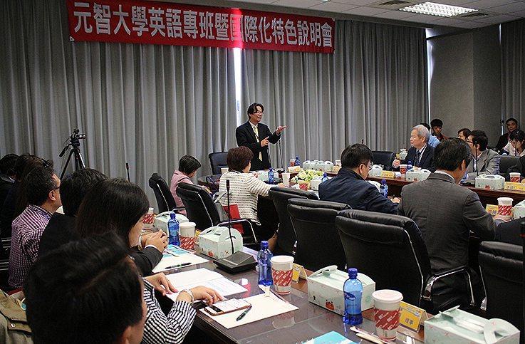 元智大學校長吳志揚說明元智106年起全面開英語專班。 元智大學/提供