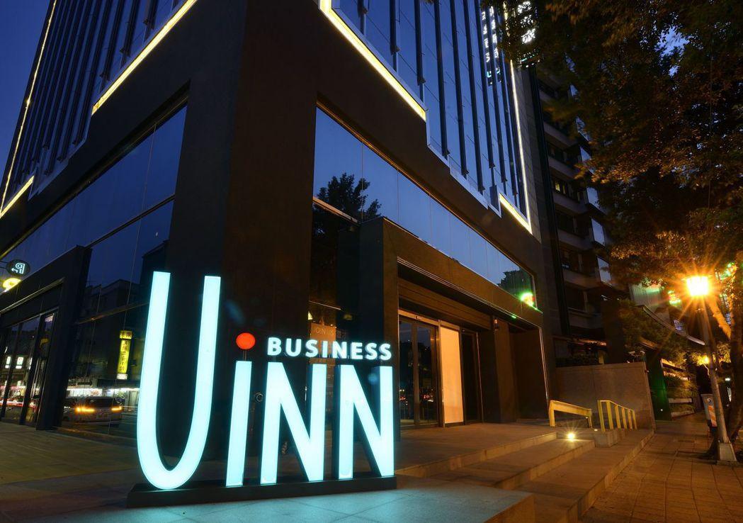 「UINN BUSINESS 悠逸商旅」今天正式開幕。(炎洲提供)