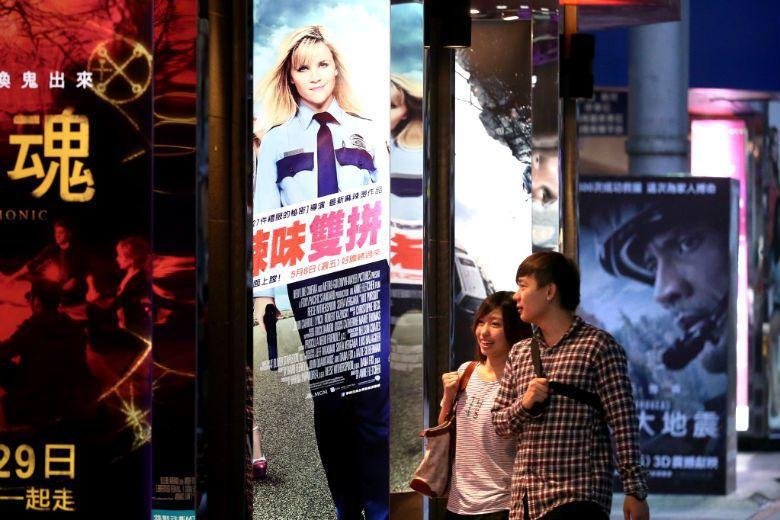 雖然全國電影票房系統終於問世,然以功能來說,對台灣電影票房透明化也只是不痛不癢的一小步。 圖/聯合報系資料庫