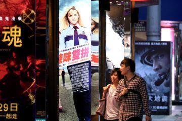 台灣電影的趨勢大平台?文化部令人傻眼的全國電影票房系統
