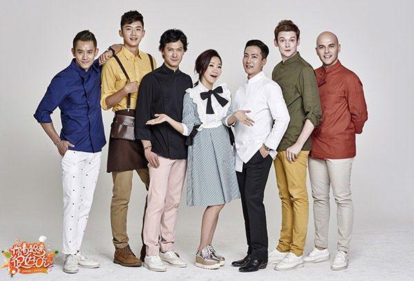 陶子(左四)去年主持樂視網路節目「你看起來很好吃」。圖/翻攝網路