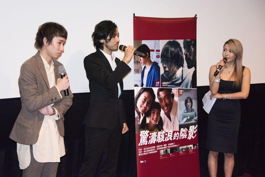 【驚濤駭浪的陰影】主角與粉絲舉行特映見面會,藝人Makiyo擔任主持兼翻譯。又水