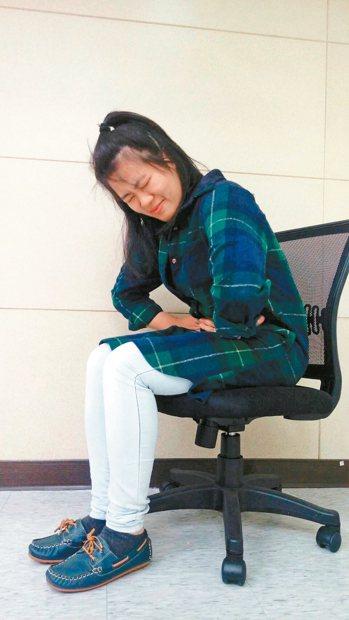 生理期疼痛是不少女性的夢魘。 記者羅真/攝影