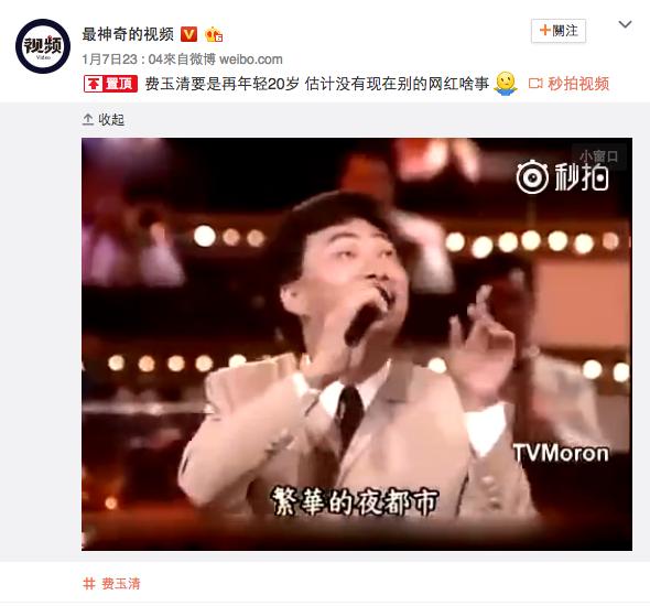 小哥費玉清在昔日綜藝節目「龍兄虎弟」中的模仿秀片段席捲網路,「費玉清要是再年輕2