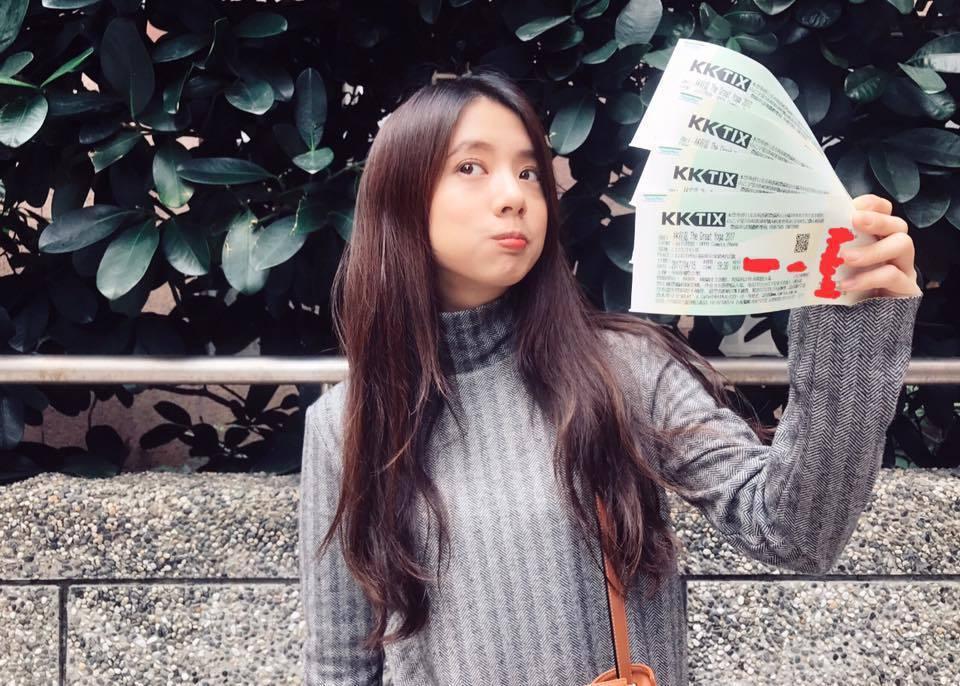 丁文琪6日在臉書宣告人妻身分。圖/摘自臉書