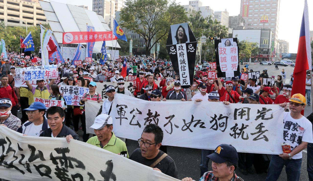 國家年金改革座談會南部場今天登場,上千名反對年金改革的軍公教團體聚集在會場外抗議...