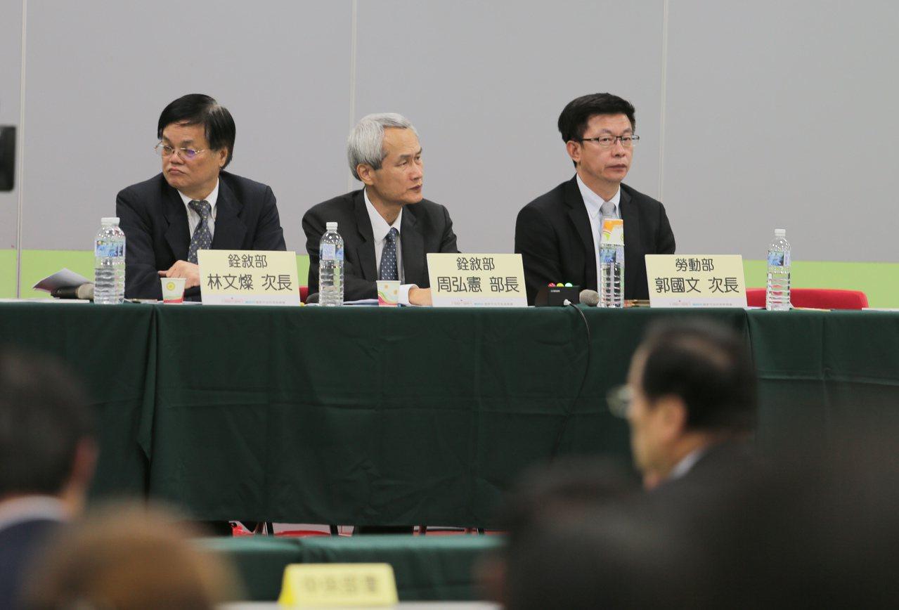 國家年金改革座談會南部場今天登場,會議進行氣氛平和。記者劉學聖/攝影