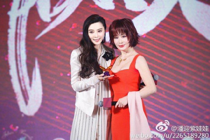 范冰冰、潘迎紫將合拍電視劇「贏天下」,兩代女皇合體畫面難得。圖/摘自潘迎紫微博