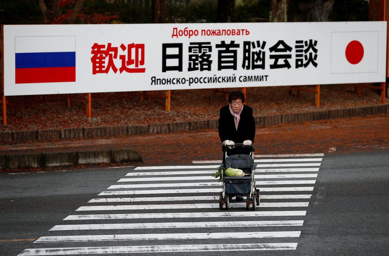 去年12月15、16日俄羅斯總統普丁訪日,與首相安倍晉三展開會談;會談議題包括爭...