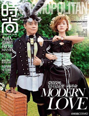 小S(左)和蔡康永合體拍雜誌封面。圖/摘自大小S全球後援會臉書