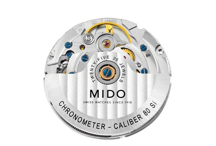 美度永恆系列80小時天文台認證矽游絲機芯,具有抗磁、防撞擊的特性。圖/MIDO提...