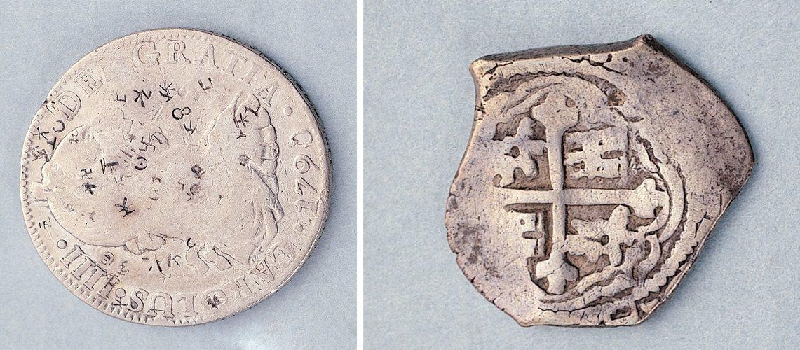 圖左:西班牙卡洛斯四世(Carlos IV,1788-1808年)時期製作的8里...
