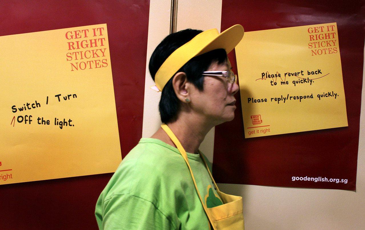 """说新式英语,还是标准英语?2000年4月,新加坡官方发动了所谓的""""说标准英语运..."""