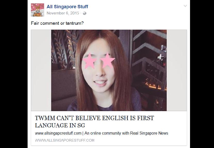 台湾美眉对新式英文的不可置信,引发网上的唇枪舌战。图/截自All Singap...