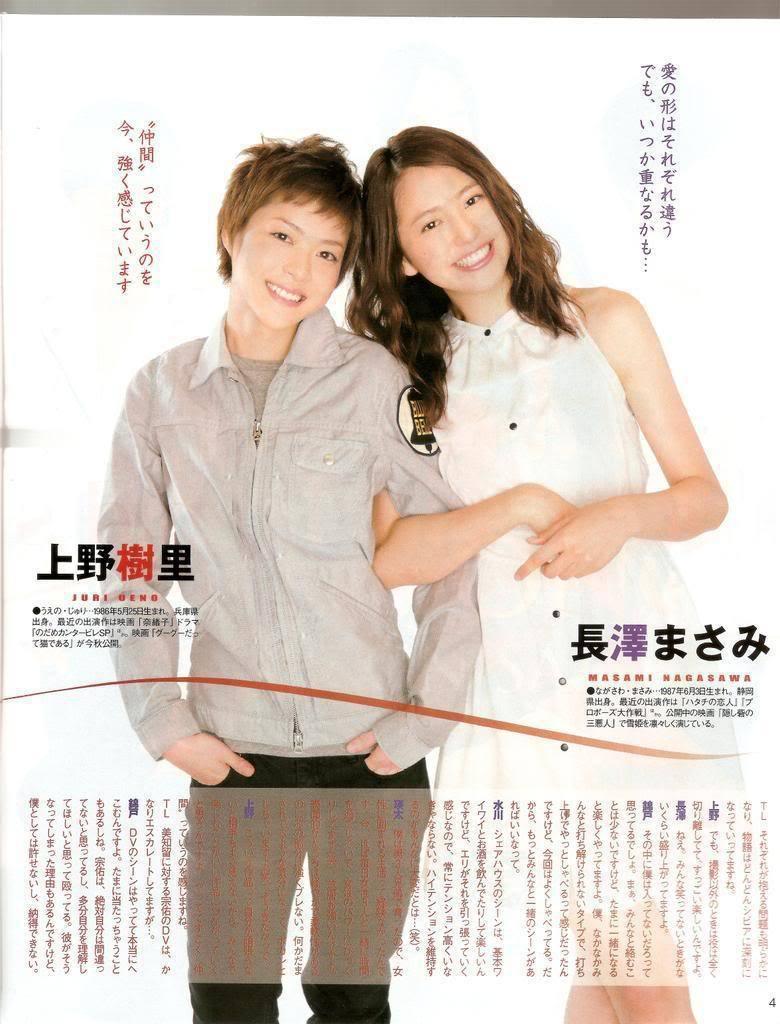 許多網友看到長澤雅美舞台劇照片,都感到非常驚訝,甚至有網友在網路上留言說,還是喜...