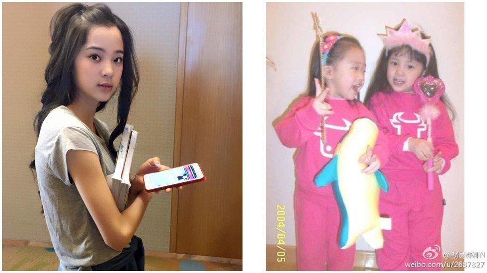 歐陽娜娜曬童年照,被誇讚是「從小美到大」。圖/取自於微博