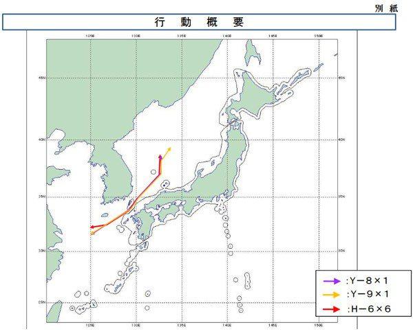 中共軍方以首艘航母訓練平台遼寧艦編隊,幾乎完成環島且貼近中心線穿過台灣海峽的航行...