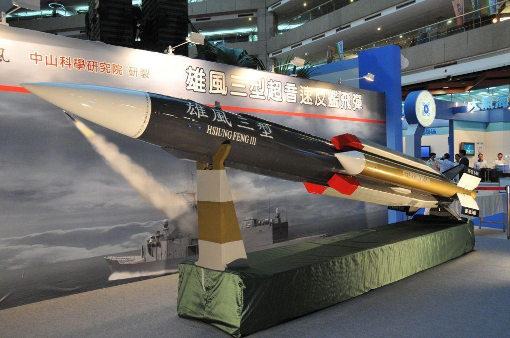雄風三型反艦飛彈,中科院對外宣傳為航母殺手。圖/中科院
