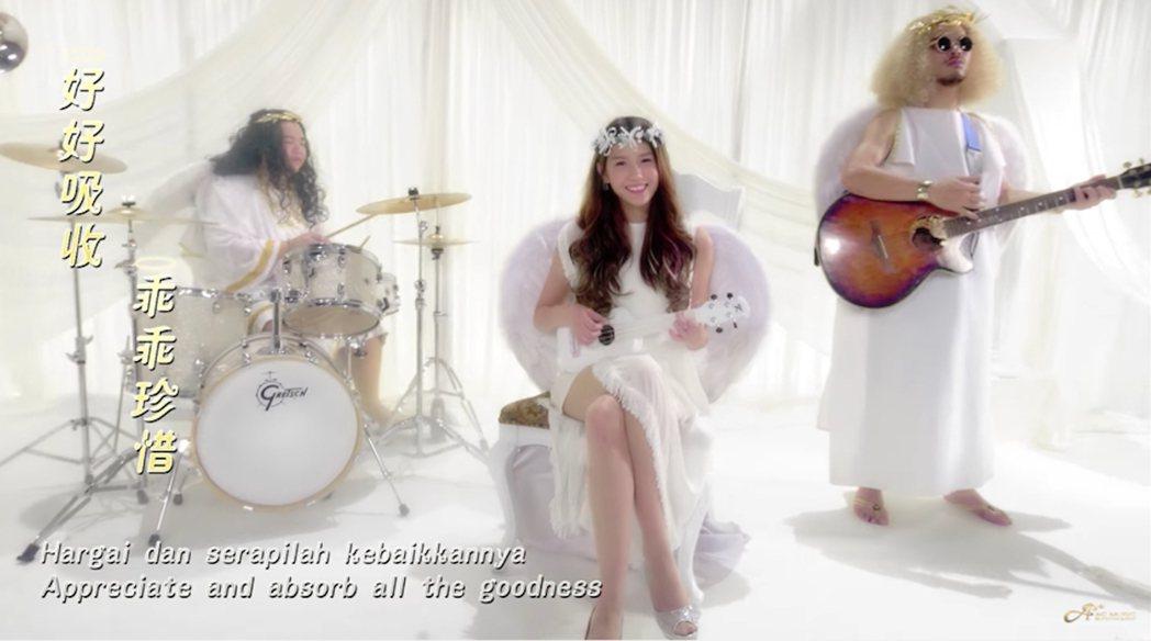 四葉草新歌「在一起」的天使扮相。圖/量能文創提供