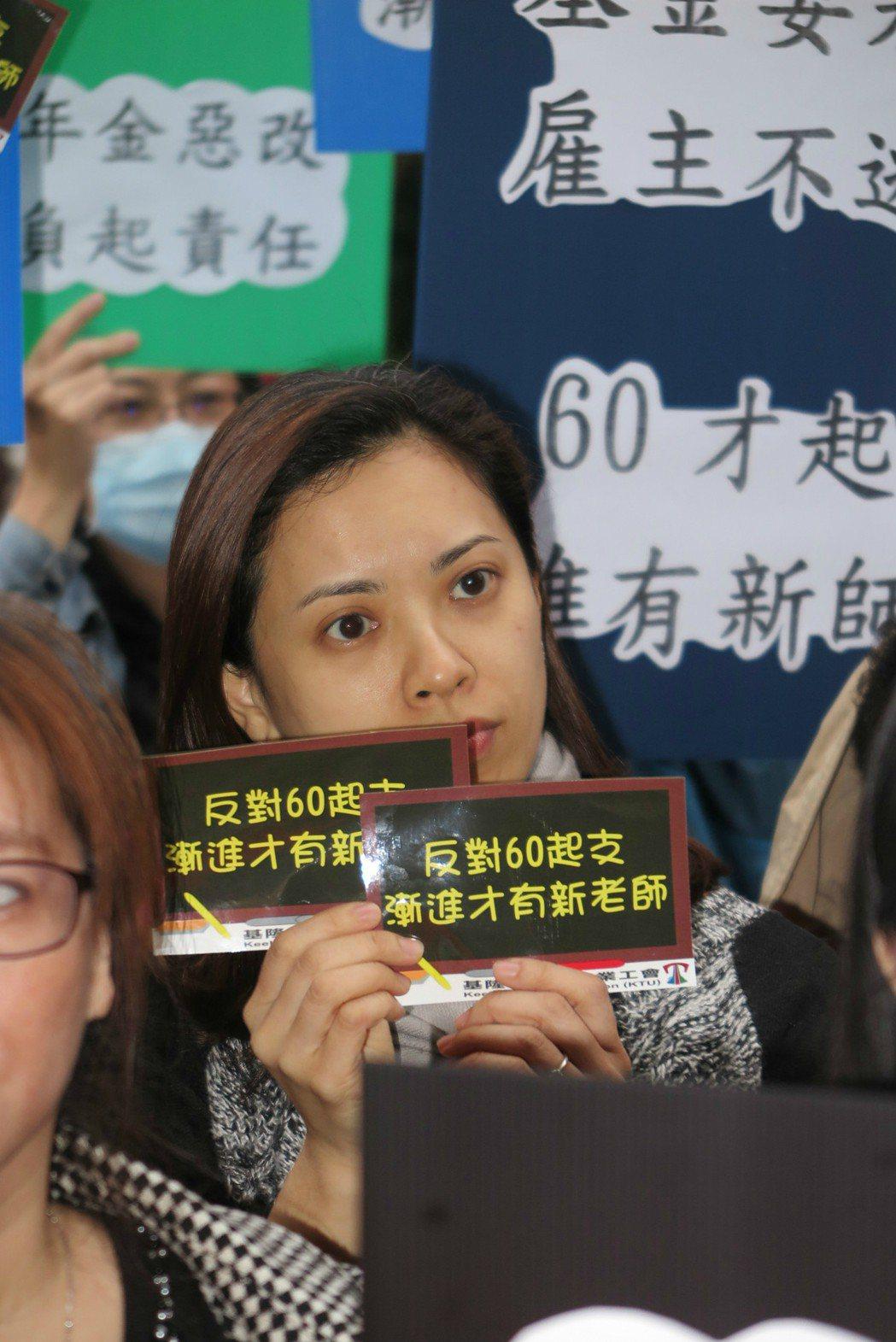 基隆200名教師今天上街頭吶喊,表達對年金改革的不滿,簽下聯署書。記者林孟潔/攝...