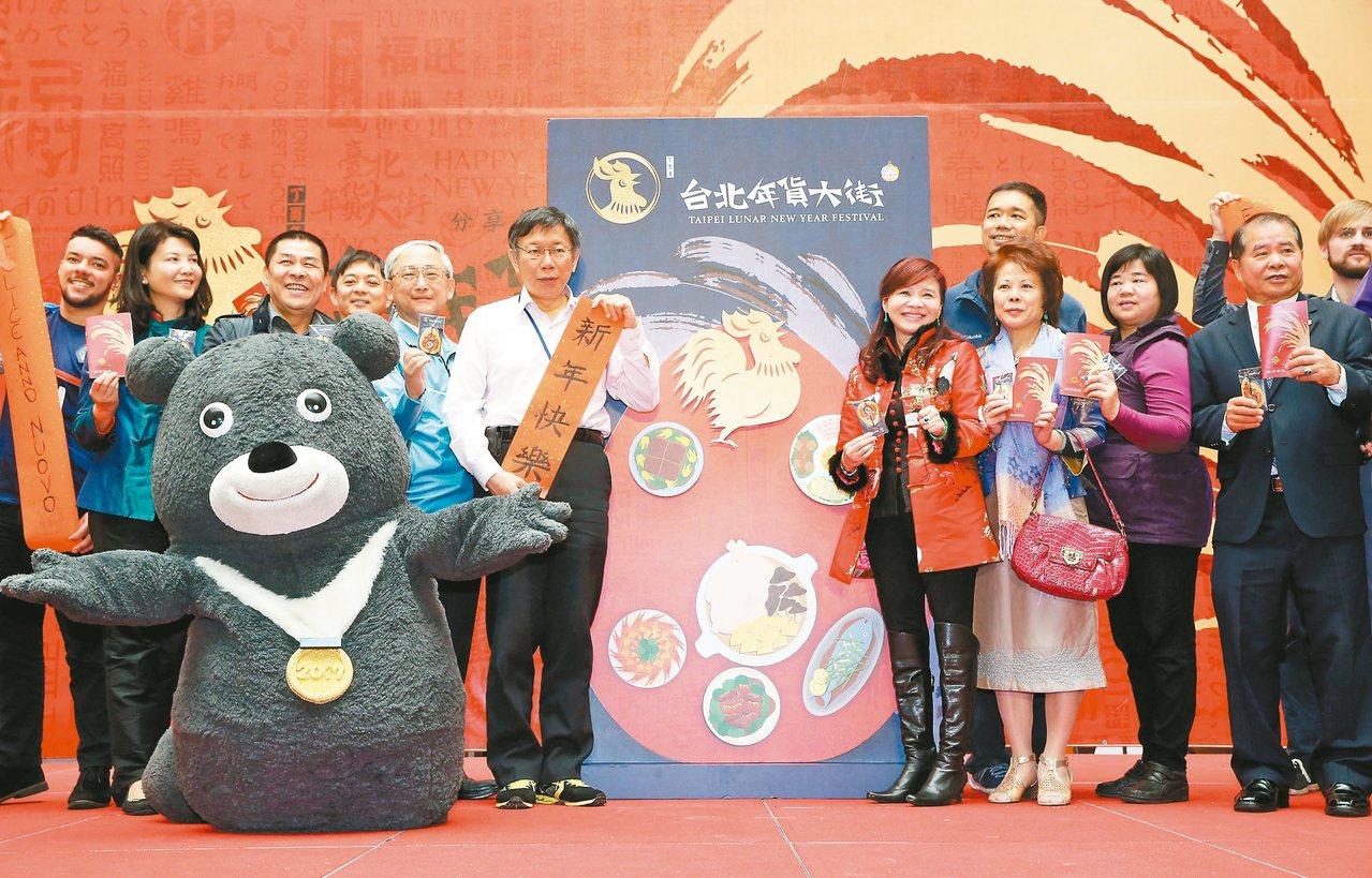 一年一度的台北年貨大街即將於本周五正式起跑,台北市長柯文哲(左六)昨天主持啟動儀...