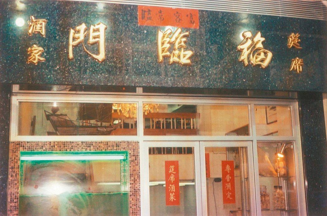 第一代富豪飯堂「福臨門」於駱克道舊址。 圖/謝嫣薇、相關單位提供