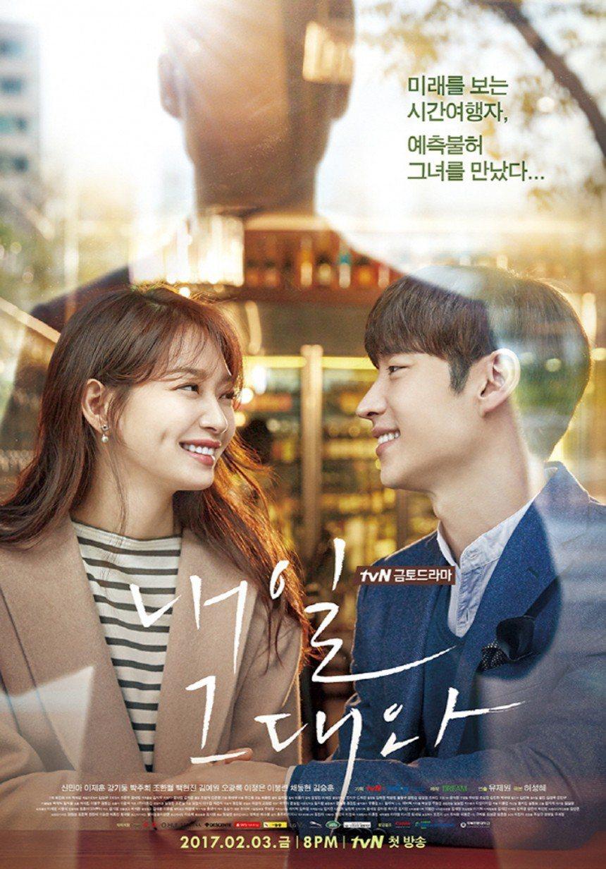 圖/tvN